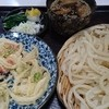 まるみうどん - 料理写真:天盛りうどん 600円