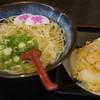 資さんうどん - 料理写真:朝から天ぷらうどんの細麺
