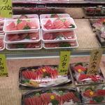 久下鮮魚店 - 刺身コーナー