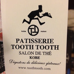 PATISSERIE TOOTH TOOTH - ショップカード