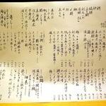 Kitarouzushi -