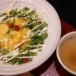 お食事処 花水木 - オムライスとスープ