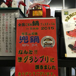 和食 Dining 兜 カブト -