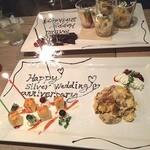 ブッシュウィック べーカリー&グリル - 銀婚式(12/15) 兼 長男の誕生日(12/9)のお祝い*\(^o^)/* 徒歩5分にある、大宮シェフとメゾンカイザーのコラボの店で家族4人で食事会‼️