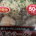 ファミリーマート - 料理写真:カツオと煮干し香る醤油スープ