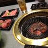焼肉亭赤とんぼ - 料理写真:
