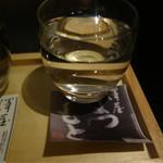 京都 中之光庵 -  澤屋まつもと 純米吟醸 雄町