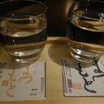 京都 中之光庵 - 澤屋まつもと 純米酒と守破離(しゅはり)
