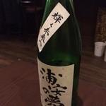 """ダイニング 夢 - 夢さん特注""""浦安の夢"""""""