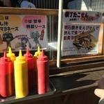 和楽 花音 - ケチャップのような容器ですが、ソースとマヨネーズ(*´エ`*)