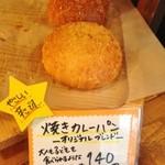 ピーカブー - 焼きカレーパン(140円)