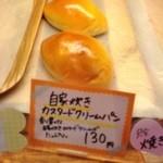 ピーカブー - 自家炊きカスタードクリームパン(130円)