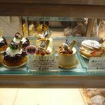スイートファクトリー ケイ - ☆メープルバナーヌも美味しそうですね(^o^)丿☆