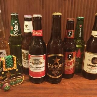 【世界のビール】