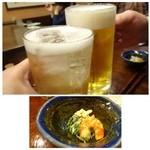 45502631 - ◆まずは「ビール」と「梅酒のソーダ割り」を。梅酒ソーダ割りは相変わらず薄いですね。(^^;)                       下:お通し。白和え風ですが、白和えとは少しお味が違いますね。上手に表現できなくて・・・m(__)m