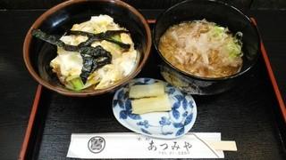 あつみや食堂 - 「かつ丼セット」680円
