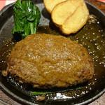キッチンカリオカ - ハンバーグ ガーリック醤油ソース 200g (ミディアムレア)