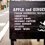 アップル アンド ジンジャー - 看板