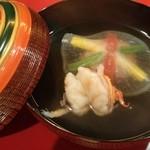 45504971 - 椀物 車海老 海老芋餅