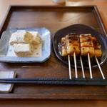 45505630 - みたらし団子と黒糖わらびもち(670円)