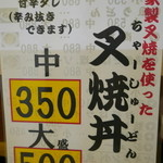 長崎ちゃんぽん・皿うどん専門店 尚  - メニュー