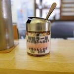 長崎ちゃんぽん・皿うどん専門店 尚  - 特製ラー油