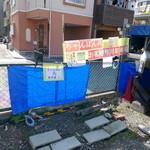 長崎ちゃんぽん・皿うどん専門店 尚  - Pあり