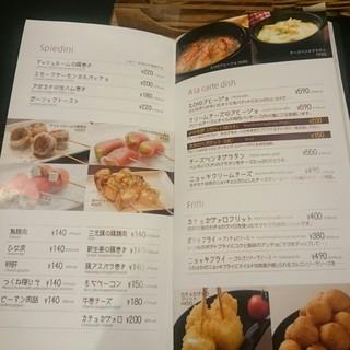 串鳥のワイン酒場 TANTO - MENU