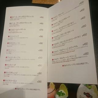 串鳥のワイン酒場 TANTO - ドリンクMENU