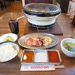 45508503 - スタミナ定食(907円)