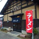仲江戸 - 入口