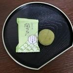 45510913 - お茶の香 関の戸