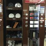 ミニストップ - コーヒーマシン