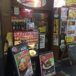Mura Bar - お店の外