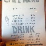 わがまま農園Cafe - デザートとコーヒー
