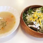 PINOステーキ - 350円セット(ライス・サラダ・スープ・ドリンク)