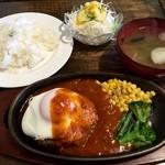 タングステン - 料理写真:秋田由利牛の手づくりハンバーグセット 1080円