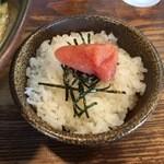岩本屋 - 明太子ご飯(小)