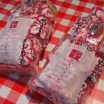 桔梗屋 - お菓子の詰め放題(22個) 11.6月