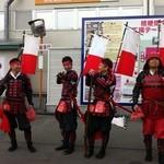 桔梗屋 - 信玄公祭りの日 13.4月