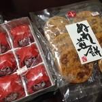 桔梗屋 - だるま(300円)とぬれ煎餅(290円)14.1月