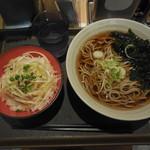 名代富士そば - ミニチャーシュー丼セット ¥510-