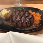 ビッグ・ジョー - ビッグジョーハンバーグステーキ 250g 1,600円