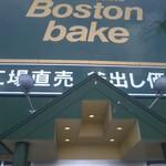 45521357 - Boston bake   外観