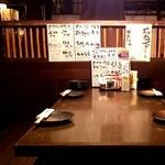 45522096 - 店内テーブル席
