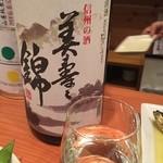 立ち呑み 洋もん 日本酒のめるとこ -