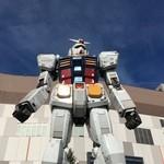 45525762 - 「ダイバーシティ東京プラザ 」ガンダムフロントにそびえ立つ実物大18mのガンダム