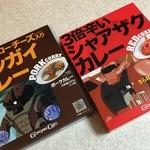 45525794 - カレーセット 1030円(税込)