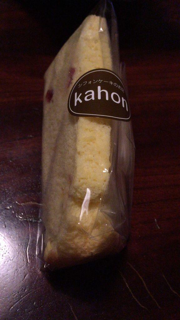 kahon 長泉店