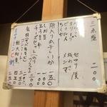大衆酒場 よっちゃん - ( '15.12)
